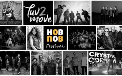 SDC-Verhuur ook sponsor van rockfestival Hob Nob
