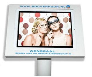 Videozuil videobooth huren sdc-verhuur bruiloft